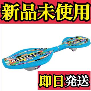 【新品】ラングスジャパン リップスティックデラックスミニ  ナンバーブルー(ボード)