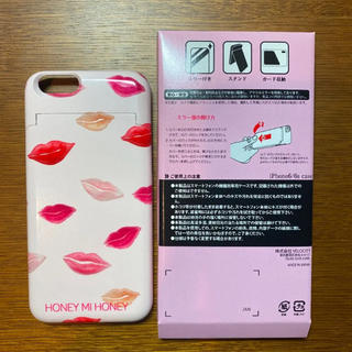ハニーミーハニー(Honey mi Honey)のハニーミーハニー♡iPhoneケース(iPhoneケース)