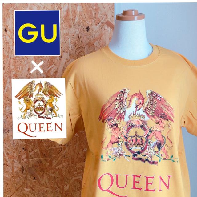 Gu queen
