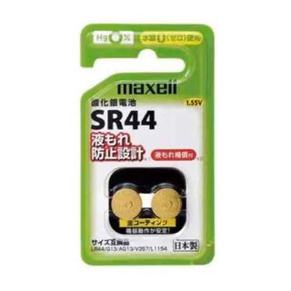 マクセル(maxell)のSR44 2個パック ボタン電池 3個セット(その他)