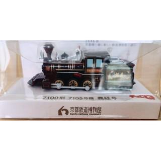 タカラトミー(Takara Tomy)の京都鉄道博物館 義経号 非売品 チョロQ(鉄道)