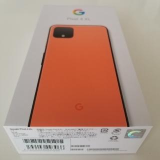 ソフトバンク(Softbank)の[未使用]Pixel4 XL 64GB オレンジ SIMフリー(スマートフォン本体)