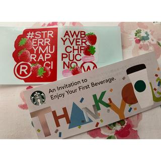 スターバックスコーヒー(Starbucks Coffee)のみーさん様専用 スターバックスドリンクチケット (フード/ドリンク券)