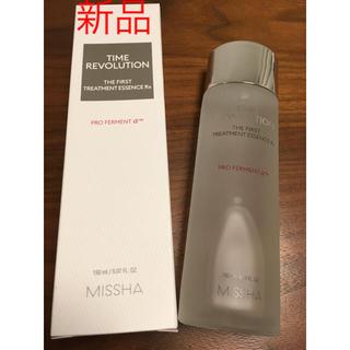 ミシャ(MISSHA)のミシャ タイムレボリューション 美容液 150ml 新品(美容液)
