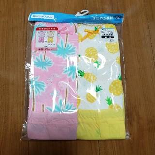 ニシマツヤ(西松屋)の新品未使用未開封 80cm 定価 1,679円 半袖 パジャマ 2組セッ 可愛い(パジャマ)