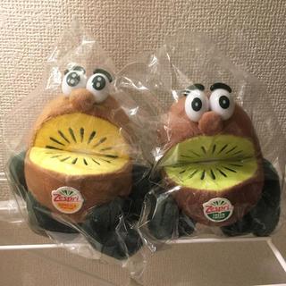 ゼスプリ キウイブラザーズ ぬいぐるみ ①(ノベルティグッズ)