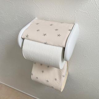 トイレットペーパーホルダーカバー*handmade*(トイレ収納)