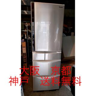 パナソニック(Panasonic)のPanasonic  ノンフロン冷凍冷蔵庫   2015年製   426L  (冷蔵庫)