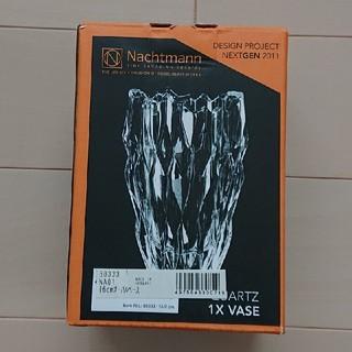 ナハトマン(Nachtmann)の【のんたか☆様専用】ナハトマン 16センチ クォーツ オーバルベース(花瓶)