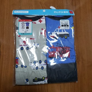ニシマツヤ(西松屋)の新品未使用未開封 110cm 定価 1,779円 2枚セット 半袖 パジャマ(パジャマ)