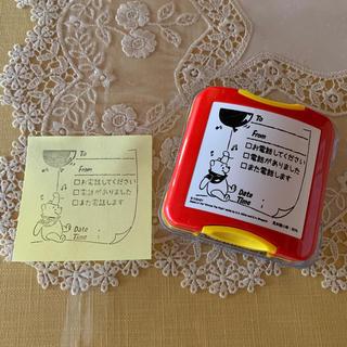 ディズニー(Disney)のくまのプーさん 電話メモ スタンプ(はんこ)