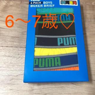 プーマ(PUMA)の新品未使用♡子どもパンツ♡子ども下着♡子どもボクサーパンツ♡プーマ(下着)