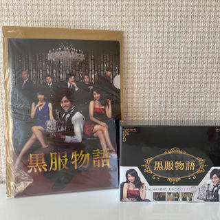 セクシー ゾーン(Sexy Zone)の黒服物語 ブルーレイBOX Blu-ray(TVドラマ)