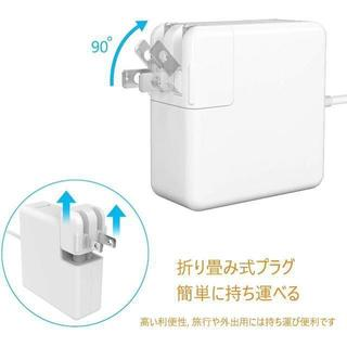 Macbook Air 充電器 Tmiyas【PSE認証】 45W MagSaf(PHS本体)
