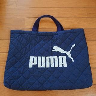 プーマ(PUMA)のプーマ レッスンバッグ 手提げ(レッスンバッグ)