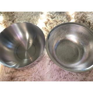 アムウェイ(Amway)のAmway ボウル ザル セット(調理道具/製菓道具)