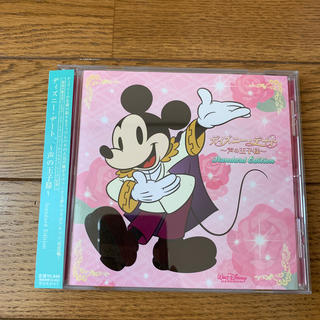ディズニー(Disney)のディズニー・デート~声の王子様~Standard Edition(その他)