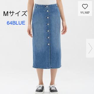ジーユー(GU)のGU デニムフロントボタンミディスカート(ロングスカート)