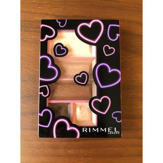 リンメル(RIMMEL)の【値下】RIMMEL アイシャドウ ショコラスイートアイズ(アイシャドウ)