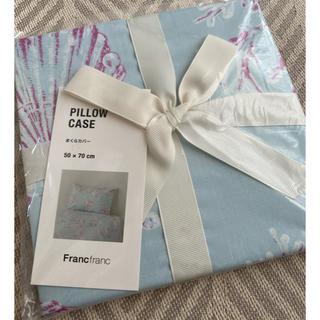 フランフラン(Francfranc)の新品未開封*Francfranc 枕カバー(枕)