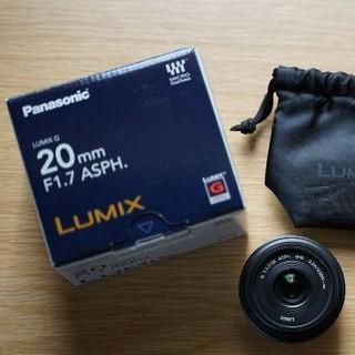 パナソニック(Panasonic)のアクセサリー 中古Panasonic LUMIX G 20mm/F1.7   補(レンズ(単焦点))