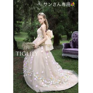 TIGLILY ナチュラルカラードレス パニエセット(ウェディングドレス)