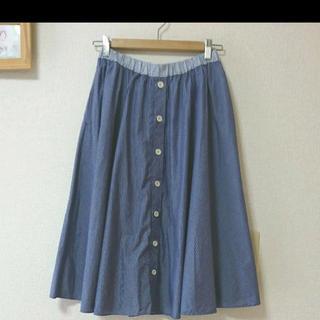 スタディオクリップ(STUDIO CLIP)の最終値下げ スタジオクリップ ミモレ丈スカート美品(ひざ丈スカート)