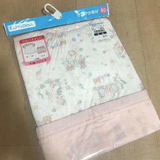 西松屋 - 新品半袖パジャマセット