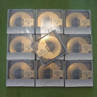 ソニー(SONY)の【新品】SONY MDディスク 80分10枚セット(その他)