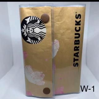 スタバ ハンドメイド カードケース 紙袋カード、パスポート、通帳ケース W-1 (キーケース/名刺入れ)