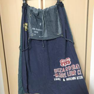 キューブシュガー(CUBE SUGAR)のLIME.INC CUBE SUGER スカート(ロングスカート)