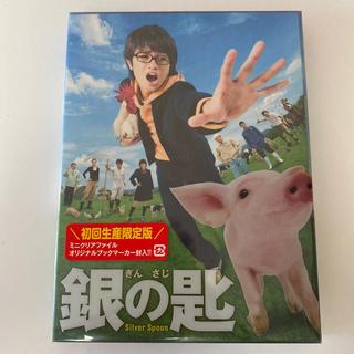 セクシー ゾーン(Sexy Zone)の銀の匙 Silver Spoon ブルーレイ特盛版 Blu-ray(日本映画)