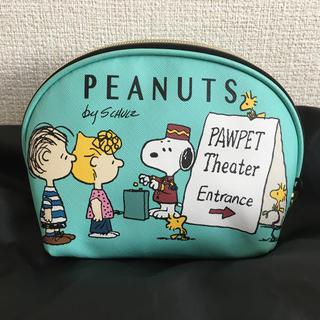 ピーナッツ(PEANUTS)のポーチ ピーナッツPEANUTS スヌーピー 新品 送料無料 ティファニーブルー(ポーチ)