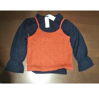 イッカ(ikka)のikka  長袖  150 新品(Tシャツ/カットソー)
