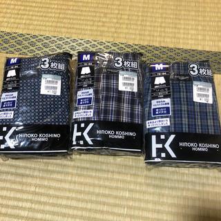 ヒロココシノ(HIROKO KOSHINO)のトランクス3枚セット×3(トランクス)
