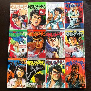 コウダンシャ(講談社)の空手バカ一代 1〜24巻(少年漫画)