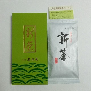 緑茶 新茶 100g(その他)