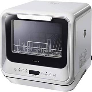 siroca 食洗機 SS-M151(食器洗い機/乾燥機)