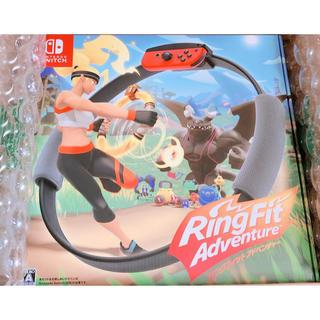 ニンテンドースイッチ(Nintendo Switch)のリングフィットアドベンチャー【新品未開封】(家庭用ゲームソフト)
