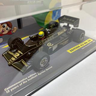 Lotus Renault 97T・1985(ミニカー)