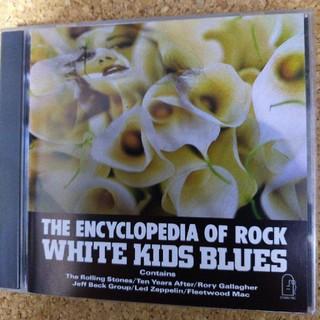 V.A.「ロック大辞典14ホワイト・ブルース(英国編)」オムニバスCD(ブルース)