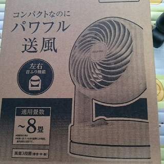 アイリスオーヤマ(アイリスオーヤマ)のアイリスオーヤマ サーキュレーターPCF-EHD15(サーキュレーター)