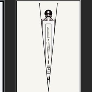 シセイドウ(SHISEIDO (資生堂))のレーヌドゥヴェール 50ml(香水(女性用))