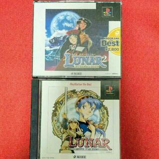 プレイステーション(PlayStation)のPS LUNAR SILVER STAR STORY ルナ2 2品セットとおまけ(家庭用ゲームソフト)