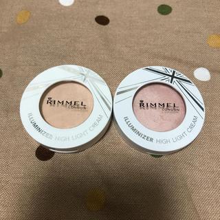 RIMMEL - リンメル イルミナイザー ハイライトクリーム セット