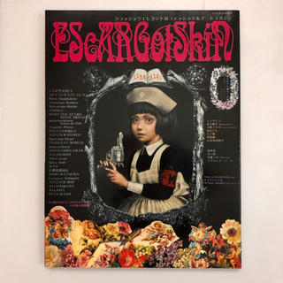 EScARGotSkiN エスカルゴスキン (ファッション)