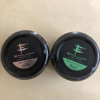 EMAJINY エマジニー ヘアカラー ワックス 2個セット(ヘアワックス/ヘアクリーム)