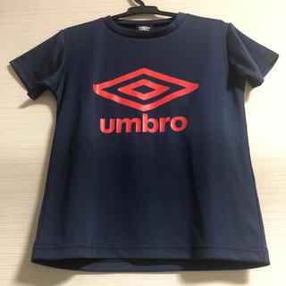 アンブロ(UMBRO)のumbro   Tシャツ   130(Tシャツ/カットソー)