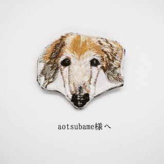 aotsubame様 オーダー品(コサージュ/ブローチ)