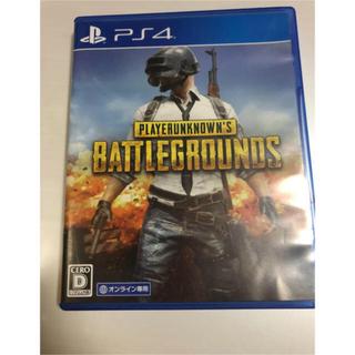プレイステーション4(PlayStation4)のPLAYERUNKNOWN'S BATTLEGROUNDS PS4(家庭用ゲームソフト)